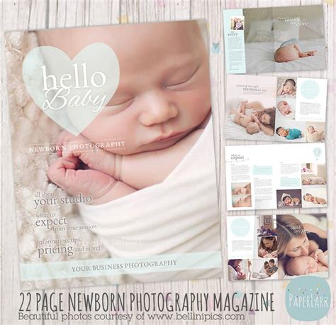 newborn photography magazine template 22 pages pg012