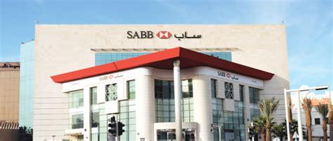 sab bank image gallery sabb
