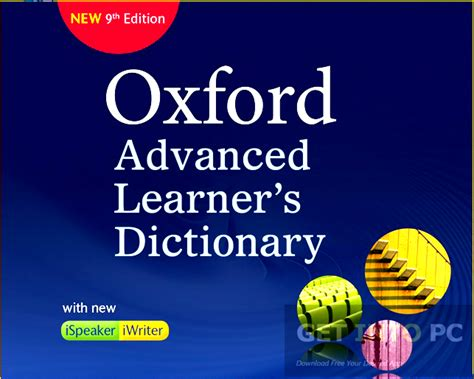 oxford advanced dictionary 9th edition free