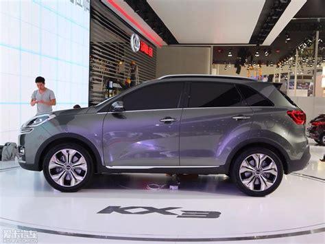 Kia Sportage Kx3 Kia Kx3 Concept Previews Mini Suv Codenamed Kc The