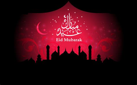 free wallpaper eid mubarak happy eid 2017 whatsapp status wishes messages wallpapers
