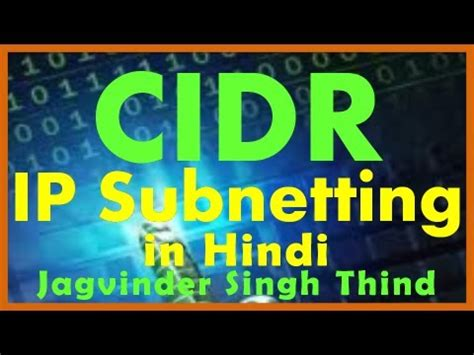 subnetting tutorial for beginners in hindi cidr subnetting in hindi ip addressing and subnetting in