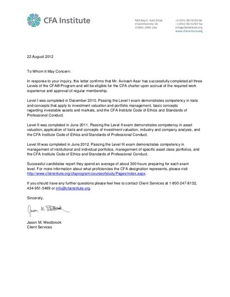 Confirmation Letter Reply For cfa confirmation letter