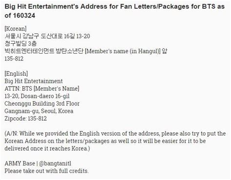 fan mail address how to send fanmail to bts army s amino