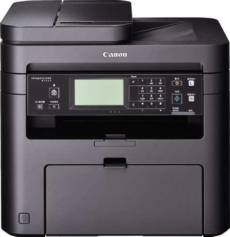 Canon Image Class Mf 215 m 225 y in laser 苟a ch盻ゥc n艫ng canon imageclass mf215 t蘯 i