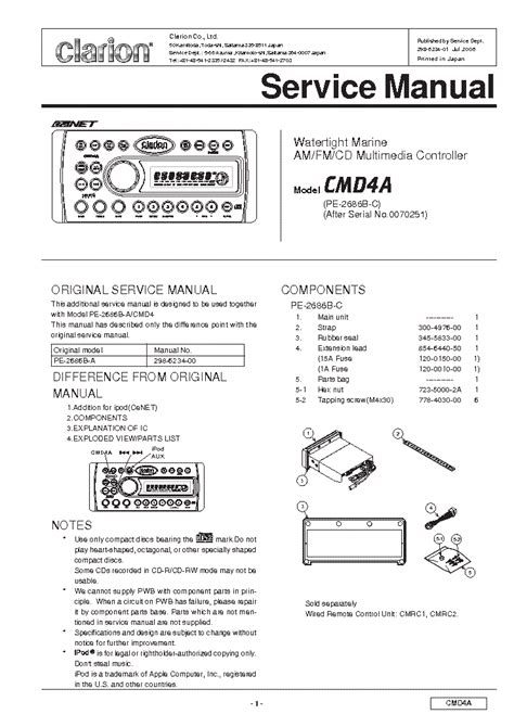 clarion nx700 wiring diagram 28 wiring diagram images