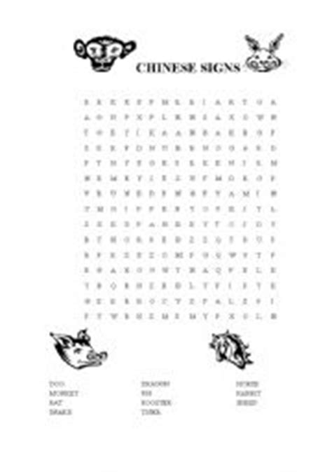 zodiac word search printable english teaching worksheets wordsearch