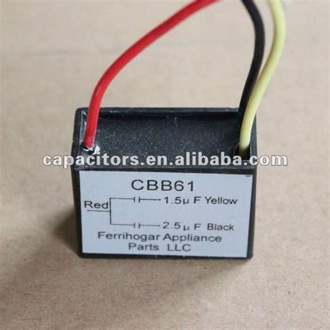 capacitor de motor ventilador ventilador de teto capacitor do motor tr 234 s fios capacitores id do produto 607248716