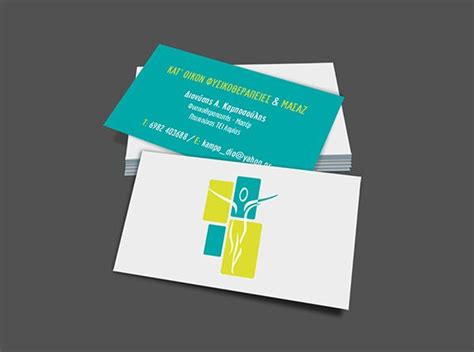 Physiotherapy Business Cards Templates by 13 Best Business Cards Images On Name Cards