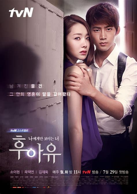 film drama korea terbaik terbaru top 10 drama film korea terbaik let share