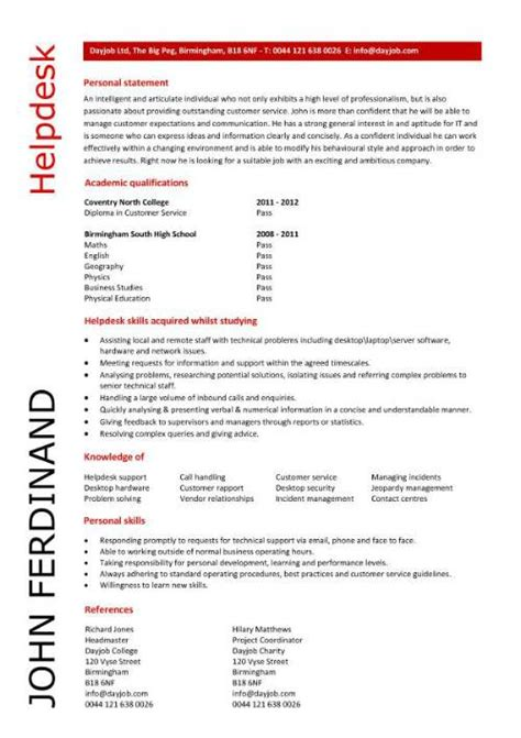 cv template help student entry level helpdesk resume template
