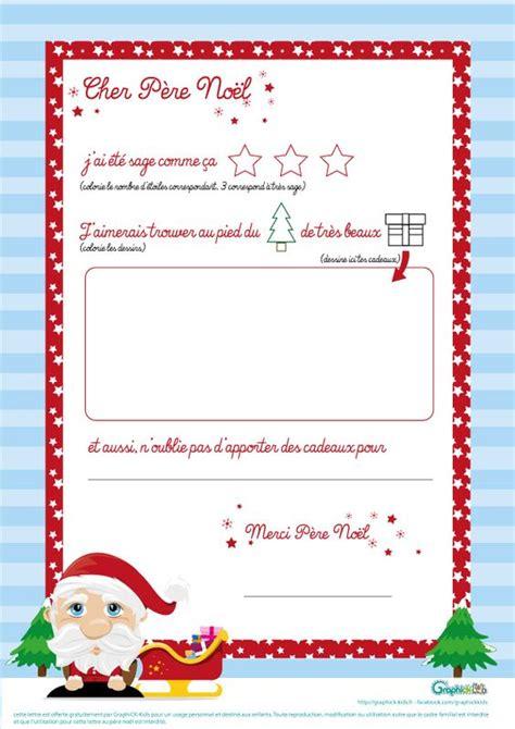Exemple Lettre Pere Noel 3 Ans Printable Lettres Au P 232 Re No 235 L 2 Cr 233 Amalice