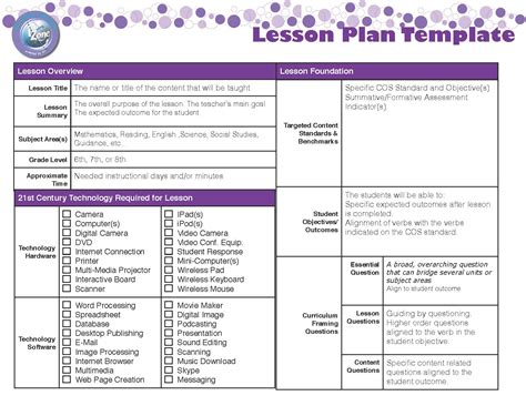 7 teacher lesson plan template bookletemplate org 612 elipalteco