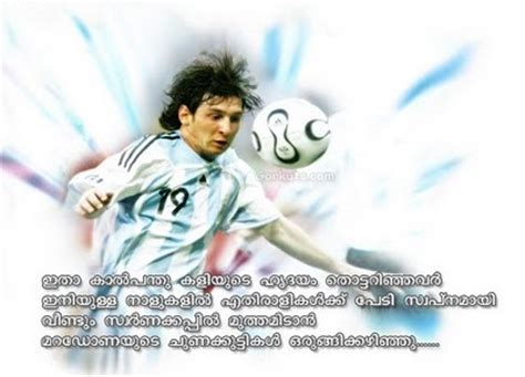 messi biography in malayalam fifa world cup 2010 south africa world cup 2010 kerala fance