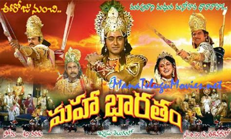 film mahabarata online latest movies online free mahabharatam