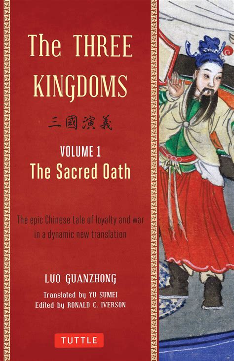 the three kingdoms volume 1 the sacred oath book by luo guanzhong ronald c iverson yu