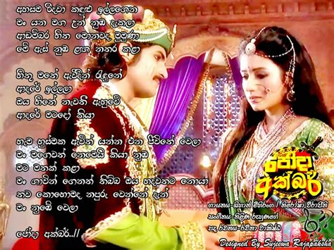 Joda Akbar By Zainab Collection hiru tv downloads jodha akbar hiru tv teledrama song