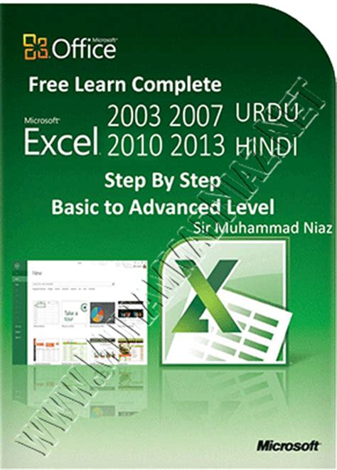 learning microsoft excel in pdf microsoft excel book in hindi pdf mso excel 101