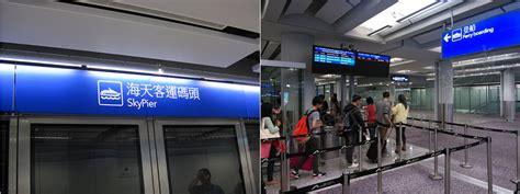 ferry hong kong airport to macau hong kong to macau ferry fare booking macau ferry terminal