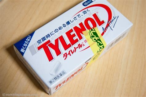 How To Find In Japan How To Find Tylenol In Japan Surviving In Japan Without Much Japanese