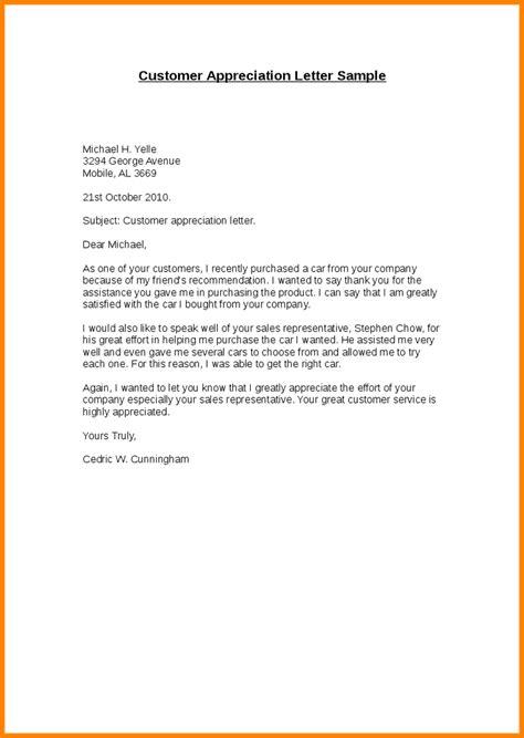 appreciation discount letter appreciation letters sle letters 2017 2018 cars reviews