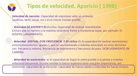 cadenas cineticas frenadas presentaci 243 n ubeda 2013 jornadas preparaci 243 n fisica