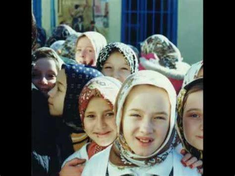 Yeah Muslim 1 Cr Oceanseven islam in bulgaria