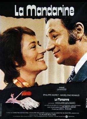 film mandarin vulgar la mandarine 1971 unifrance films