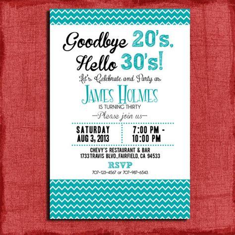 30th birthday invitations templates free 8 best images of 30th birthday invitations free printable