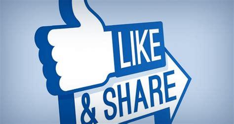 New facebook logo like us memes