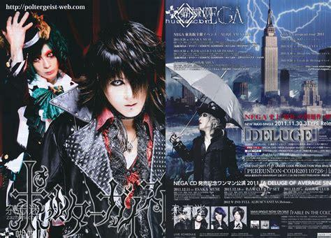 176 fusionkei 176 magazine shoxx magazine vol 225 11 2011