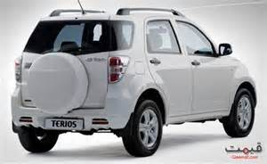 Daihatsu Terios Pakistan Daihatsu Terios Price In Pakistan By Toyota New Model