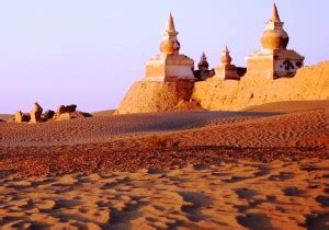 mongolia interna manciuria la cina sconosciuta dei manci 249 globetrotter