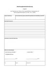 Rechnung Muster Bewirtung Formular Bewirtungskosten
