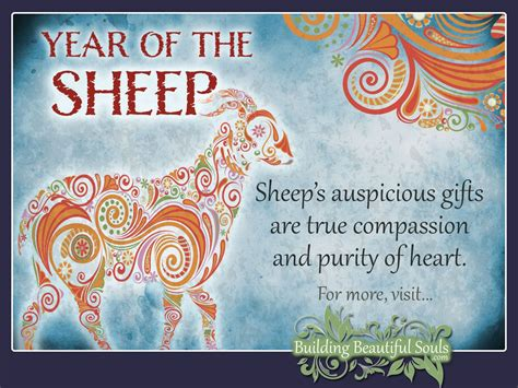new year sheep meaning zodiac characteristics www imgkid