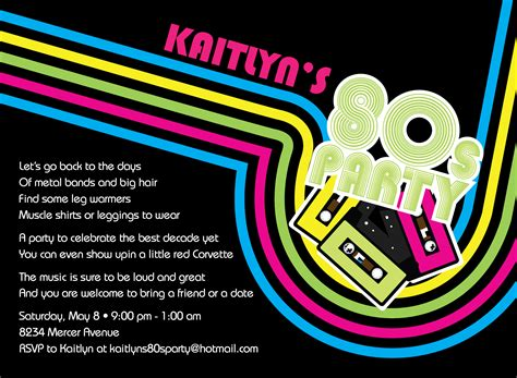 quick view id 1137 quot 80s party invitation quot