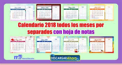 Calendario 2017 Todos Los Meses Calendario 2018 Todos Los Meses Por Separados Con Hoja De