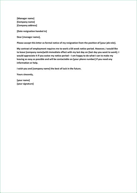 formal resignation letter sample notice period task