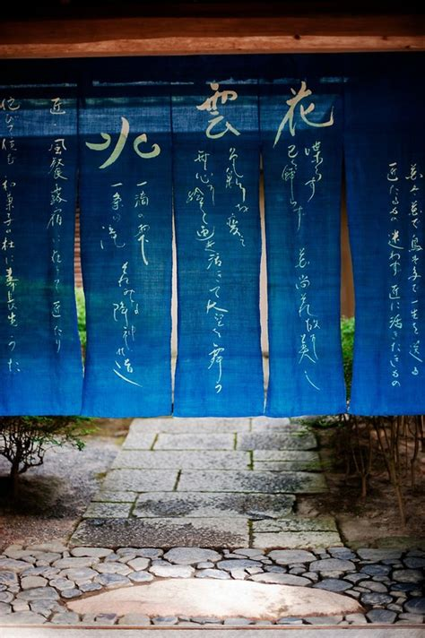 kyoto curtains 17 best images about japanese split curtain noren on