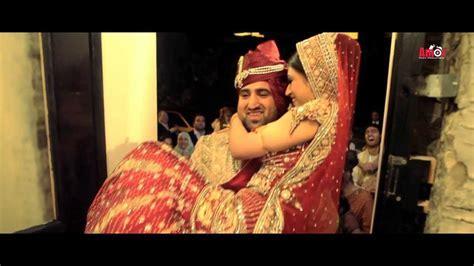 Pakistani Wedding Video   Asian Wedding Video   Pakistani