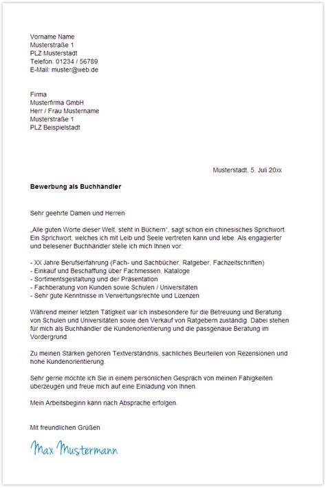 Bewerbungsschreiben Zur Verkäuferin Vorlage Bewerbung Als Verk 228 Uferin Muster Yournjwebmaster