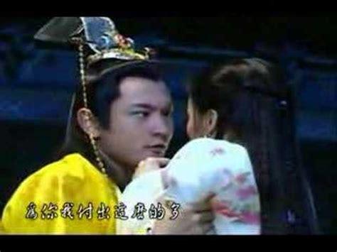 angela ru ko mei yo ta ni hai ai wo ma ai shang ni shi yi ge cuo you is one of mistake