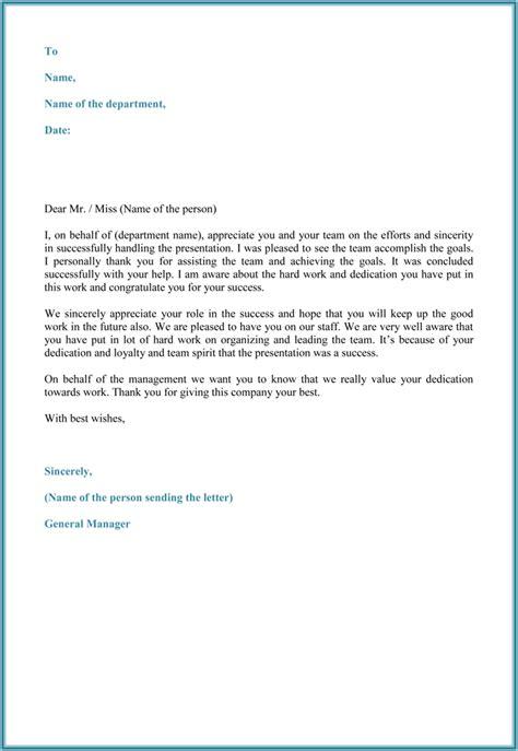 appreciation letter printable sample letters