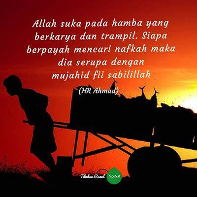 gambar kata kata mutiara islam motivasi singkat kehidupan