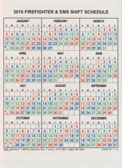 Shift Schedule Calendar Department Shift Calendar 2016 Calendar Template 2016
