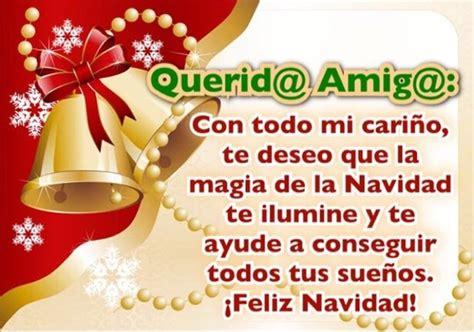 imagenes de feliz navidad para los amigos los mejores mensajes bonitos de navidad para amigos