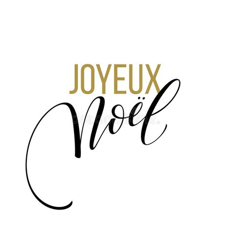 Joyeux Noel Card Template by Merry Card Template With Greetings In