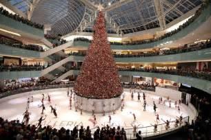 rockin or skatin around the christmas tree blog