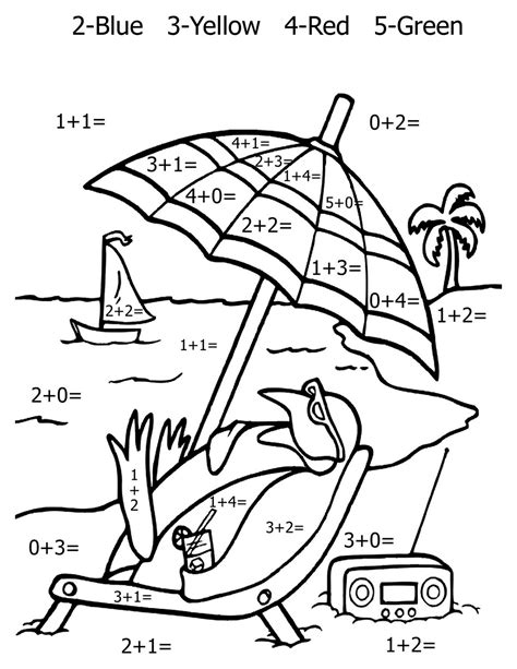 printable beach activity sheets free color by number worksheets printable activity shelter