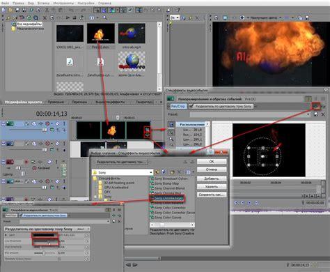 sony vegas pro tutorial using the chroma keyer effect видео спец эффекты в sony vegas pro